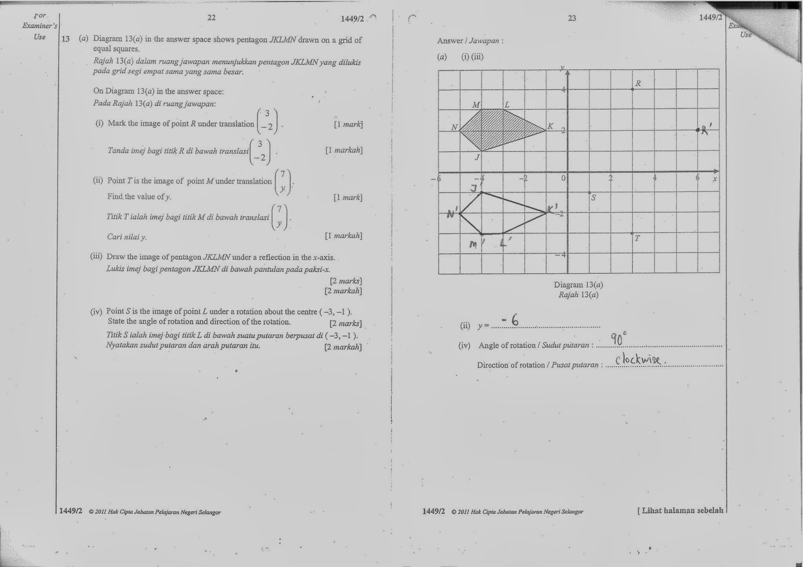 TTC MATHS DEPARTMENT: Form 4 Solution on JPS 2011 (OBJ
