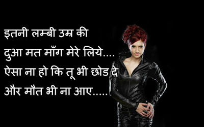 Hindi love shayari with image 2017