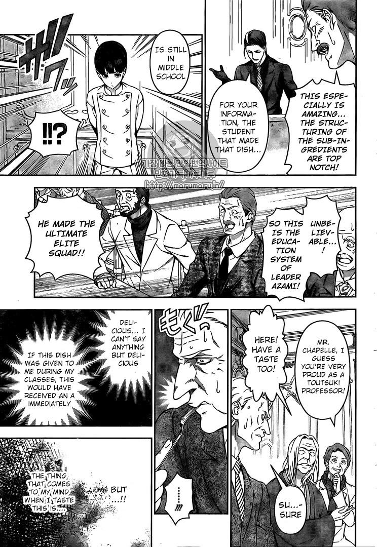 Shokugeki no Soma - Chapter 217