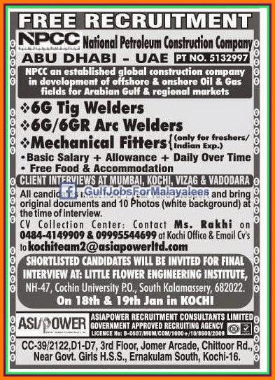 npcc abudhabi uae jobs  recruitment gulf jobs  malayalees