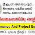 Vacancy In Central Bank Of Sri Lanka