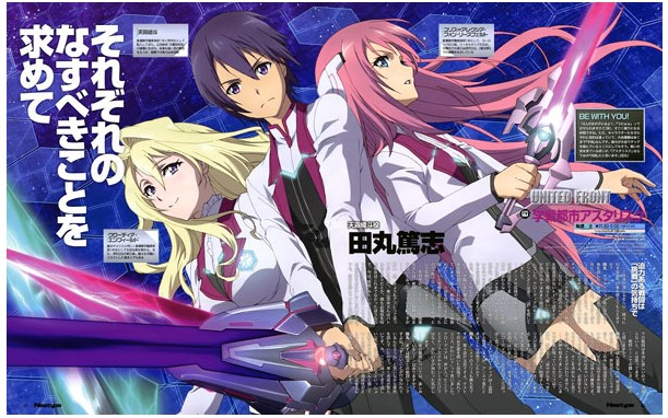 Download Anime Gakusen Toshi Asterisk Season 2 [Subtitle Indonesia]