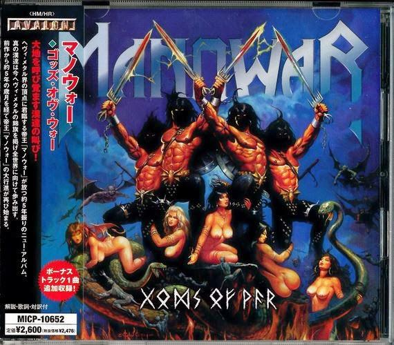 Warriors Of The Dawn Ver Online: Heavy/Power Metal (1982-2014