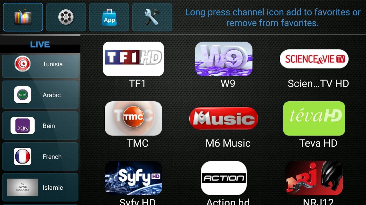 تحميل تطبيق ATLAS IPTV V3 مع كود تفعيل صالح لغاية 03/2019