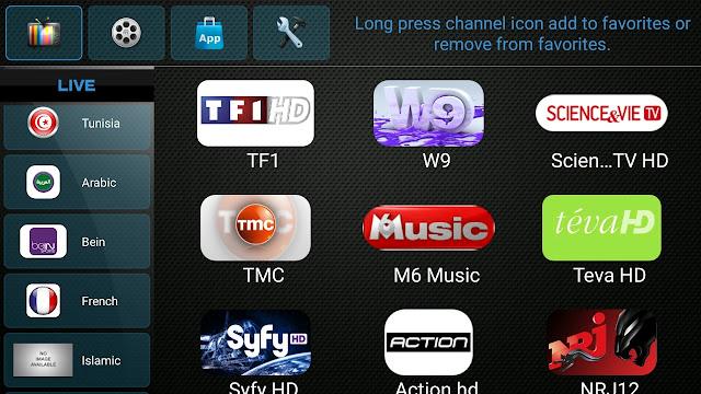 تحميل تطبيق Atlas IPTV PRO 2020 + كود التفعيل