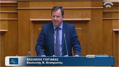 Β. Γιόγιακας: Αίτημα να ενταχθεί στον νέο αναπτυξιακό όλη η Θεσπρωτία (+ΒΙΝΤΕΟ)
