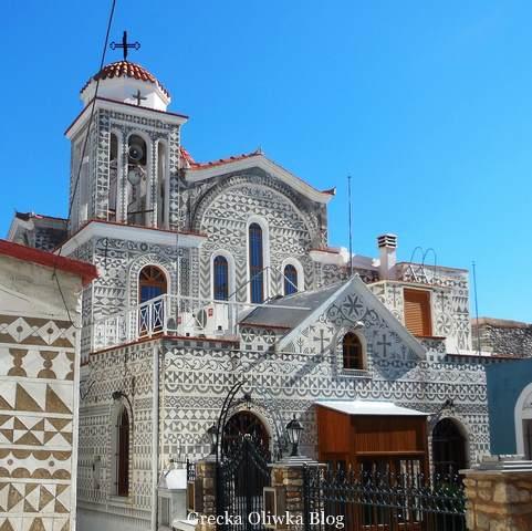 Η Κοίμηση της Θεοτόκου, ozdobiony ksista kościół katedralny Wniebowzięcia w Pyrgi Chios