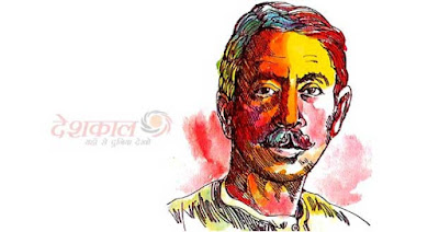 premchand-is-great-why-deshkaal
