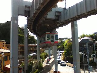 enoshima monorail