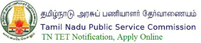 TN (TRB ) TET Notification 2017 Eligibility for trb.tn.nic.in