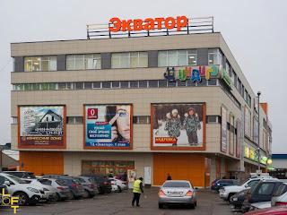 Торговый Центр Экватор - ул.Челнокова