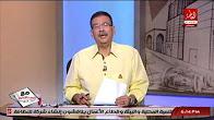 برنامج مع رئيس التحرير مع ممتاز القط حلقة الاحد 30-7-2017