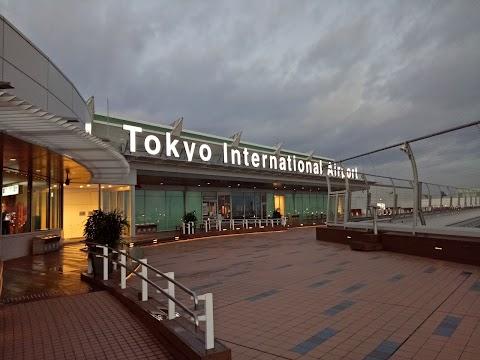 Momiji here i come!!! Day 4 - Tokyo