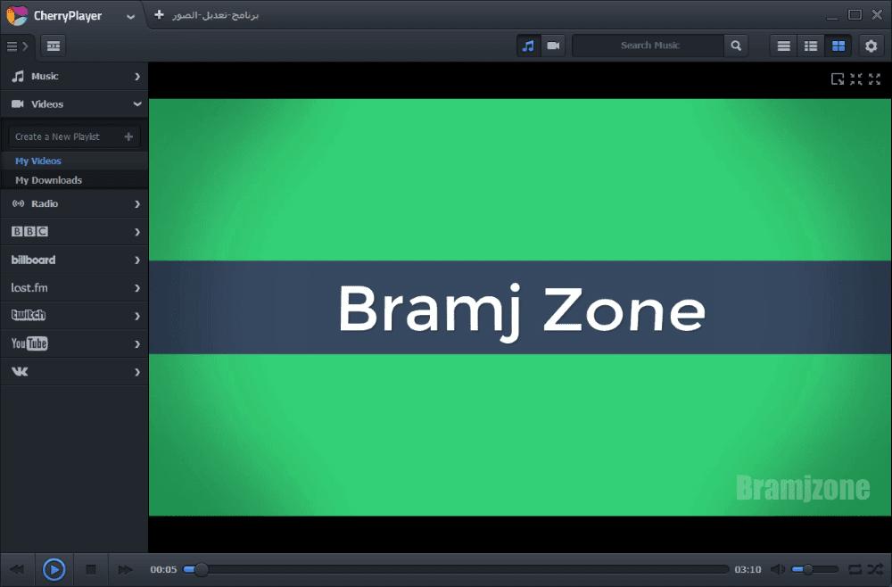 مثال حي علي واجهة البرنامج أثناء تشغيل فيديو خاص بنا