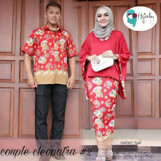 Setelan Baju Batik Pasangan Couple Gamis Muslim SRG201 Merah