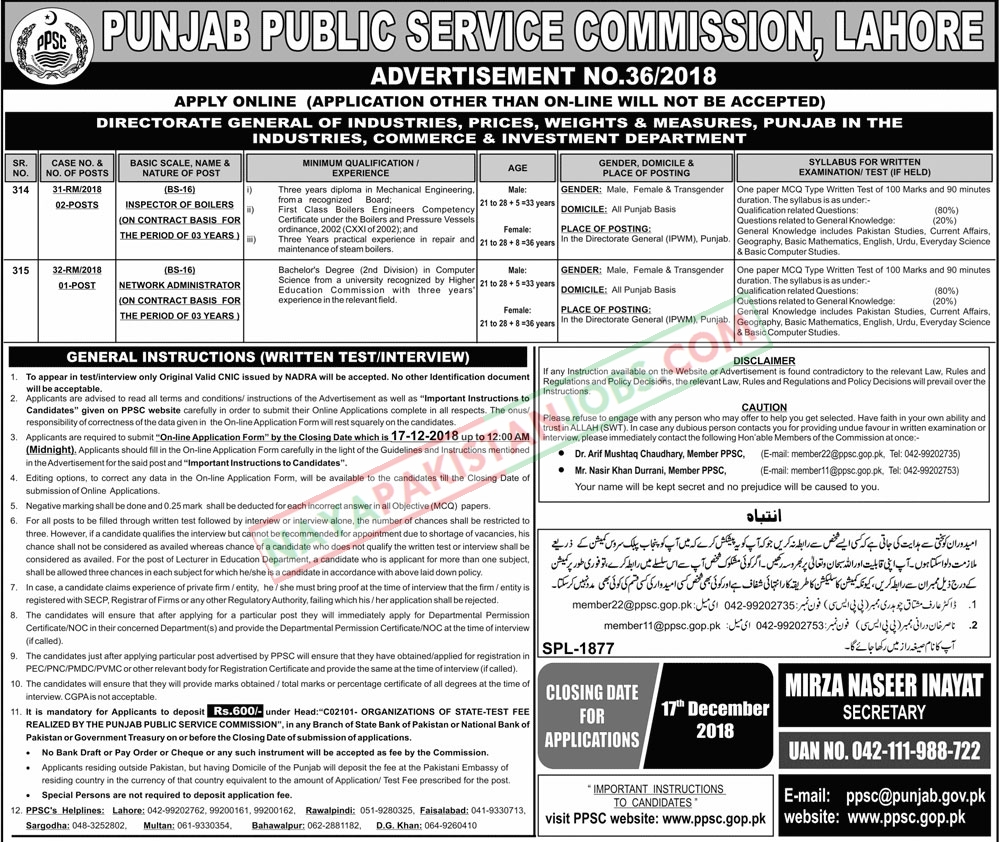 PPSC Jobs Advertisement No 36 Dec 2018 | Inspector of Boilers