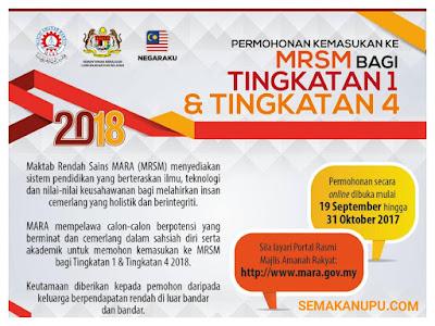Permohonan Kemasukan MRSM Tingkatan 1 Ambilan 2018 Online