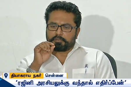 I will oppose if Superstar Rajinikanth enters into Politics | Sarathkumar, AISMK