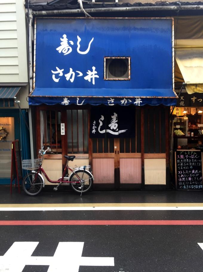 sushi kioto