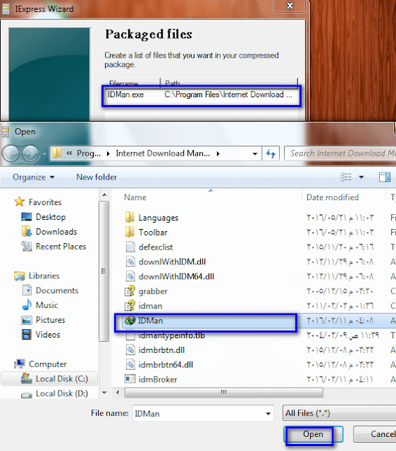 صنع البرامج المحمولة Portable Programs بدون برامج