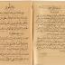 [Format PDF] Terjemah + Makna Pego Kitab Taisirul  Khallaq Fi Ilmi Al-Akhlaq