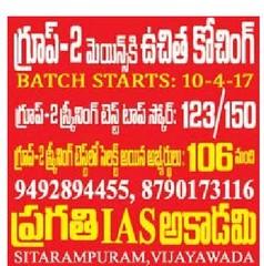 Pragati ias academy vijayawada
