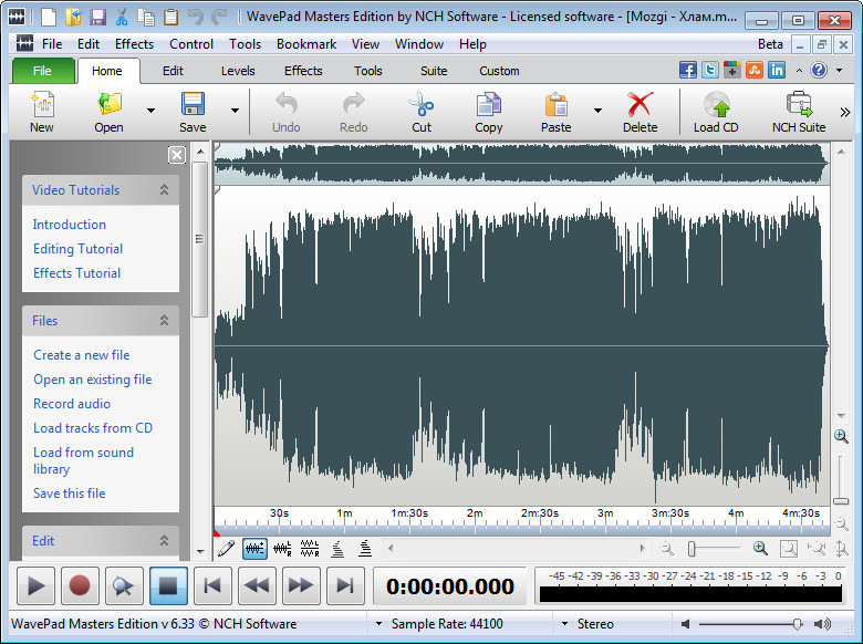 wavepad sound editor mac