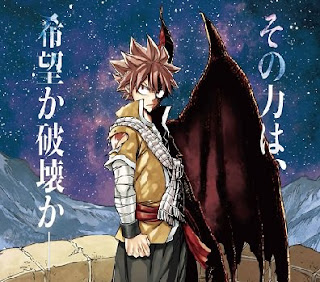 Sinopsis Film Fairy Tail: Dragon Cry
