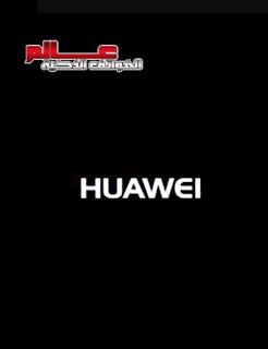 طريقة فرمتة هاتف هواوي هونور Huawei