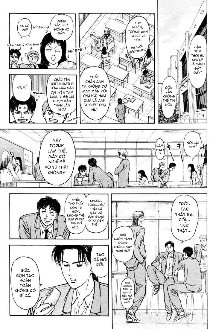 Psychometrer Eiji chapter 54 trang 10