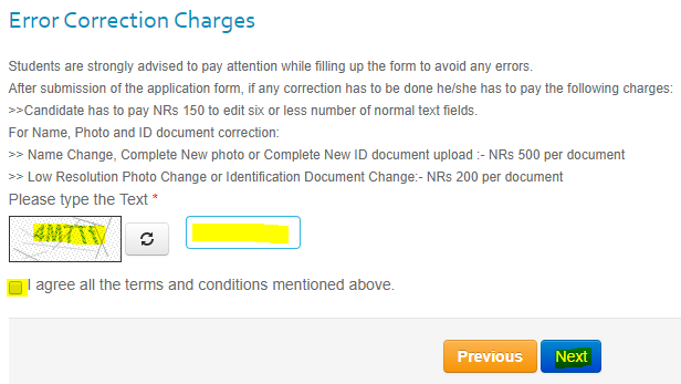 How to fill up IOE Entrance Application Form-- captcha and checkbox\