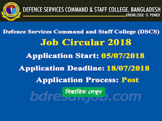 DSCS - Defense Services Command and Staff College Job Circular 2018