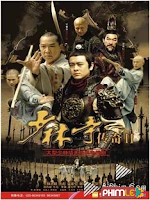 Thiếu Lâm Tự Truyền Kỳ 1