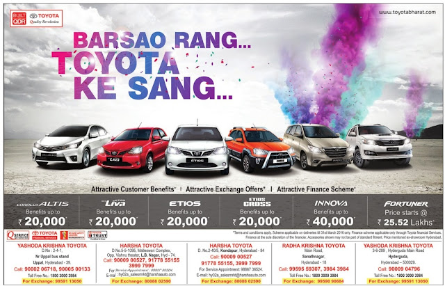Toyota attractive Holi fetstival offers | March 2016 discount offers