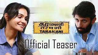 Taramani – Official Teaser _ Andrea Jeremiah, Vasanth Ravi _ Yuvan Shankar Raja _ Ram