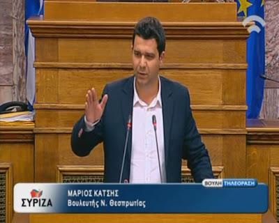 Ομιλία του Μάριου Κάτση στη Βουλή για την κύρωση του κρατικού προϋπολογισμού του 2017 (+ΒΙΝΤΕΟ)