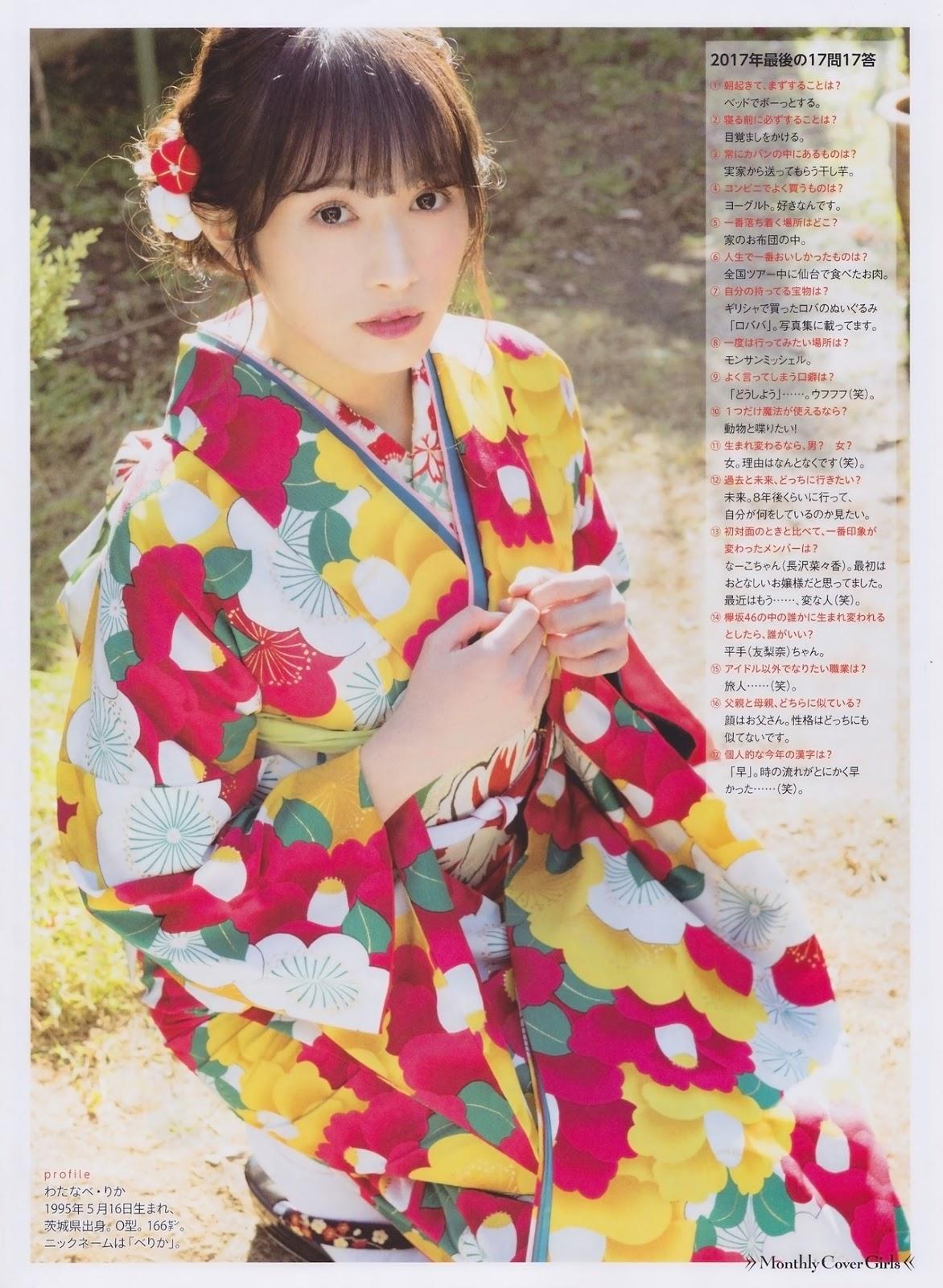 Watanabe Rika 渡辺梨加, Watanabe Risa 渡邉理佐, Gekkan ENTAME 2018.01 (月刊エンタメ 2018年01号)