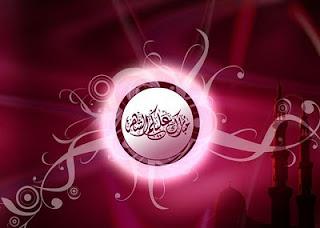 Syair Abu Nawas - Sebuah Pengakuan