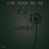 "Audio:  DJ Drama ft Chris Brown, Skeme and Lyquin ""Wishing"""