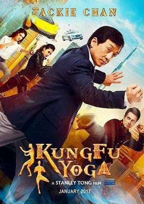 Kung Fu Yoga Full Movie Download in Hindi (2017)
