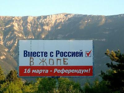 Из Европы начали выгонять владельцев «крымских паспортов»
