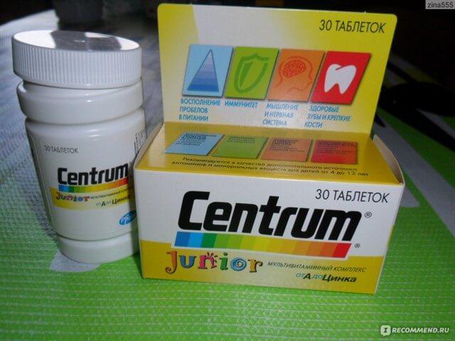 فوائد فيتامين سنتروم للرجال وكل ما يخص حبوب Centrum