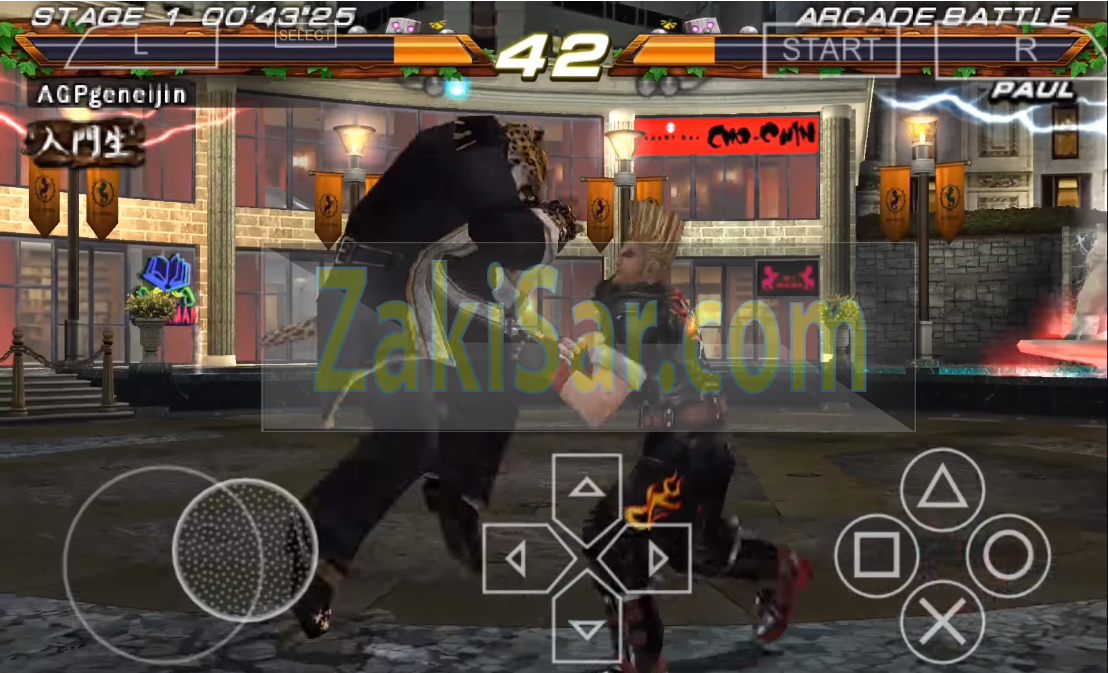 Tekken 7 Iso/Cso PPSSPP For Android & Pc Free Download