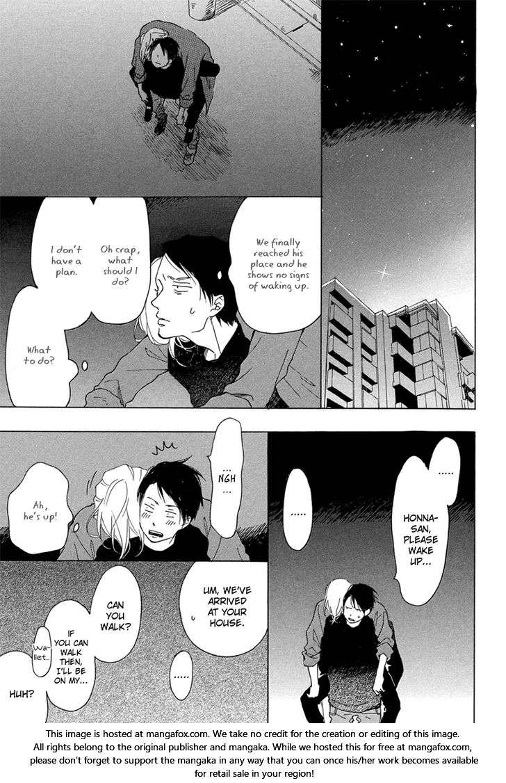 Stray Bullet Baby - Chapter 1