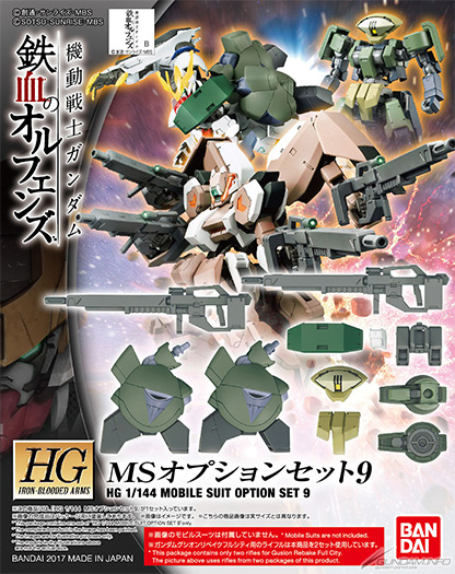 HG 1/144 Mobile Suit Gundam Iron Blooded Orphans MS Option Set 9 Box art