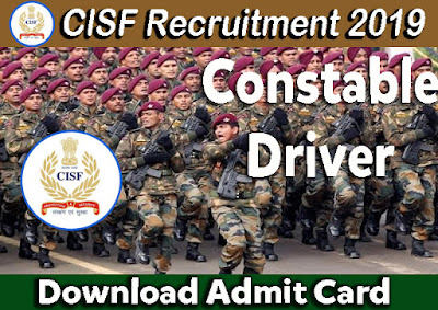 केंद्रीय औद्योगिक सुरक्षा बल भारत में एक केंद्रीय सशस्त्र पुलिस बल है। इसे 10 मार्च 1969 को 2,800 की ताकत के साथ भारत की संसद के एक अधिनियम के तहत स्थापित किया गया था। 15 जून 1983 को पारित संसद के एक अन्य अधिनियम द्वारा CISF को बाद में भारतीय गणराज्य का एक सशस्त्र बल बनाया गया।