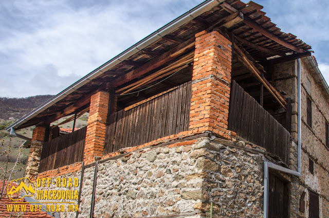 The Bey's house - Brajčino village, Resen municipality, Macedonia