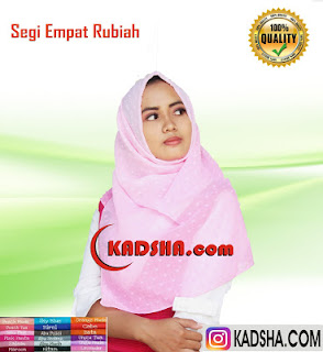 jilbab ruibiah