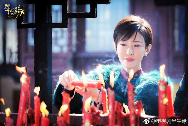 Ban Sheng Yuan Dong Yue