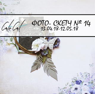 https://cutecutblog.blogspot.ru/2018/04/14.html